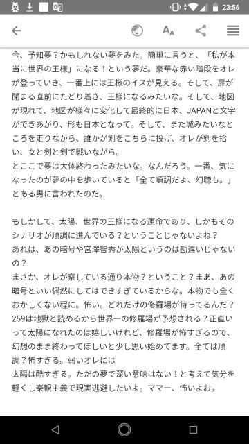 f:id:miyazawatomohide:20200610235727j:image