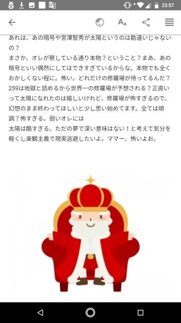 f:id:miyazawatomohide:20200610235755j:image