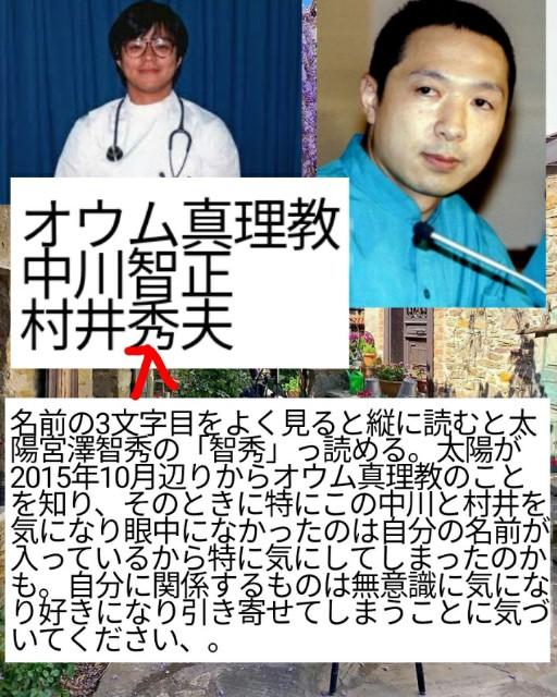 f:id:miyazawatomohide:20200611025128j:image