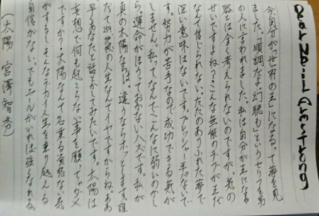 f:id:miyazawatomohide:20200611093030j:image