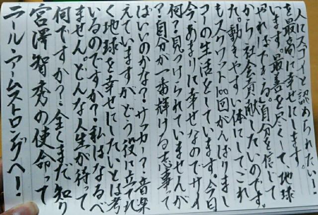 f:id:miyazawatomohide:20200611093049j:image