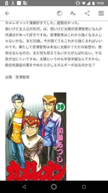 f:id:miyazawatomohide:20200611100420j:image