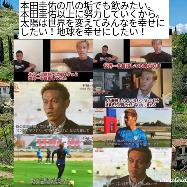 f:id:miyazawatomohide:20200611120442j:image