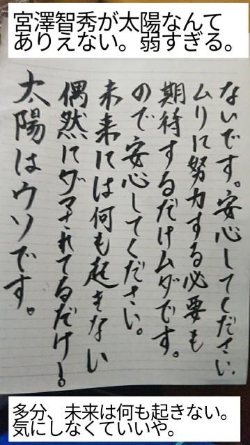 f:id:miyazawatomohide:20200611133633j:image