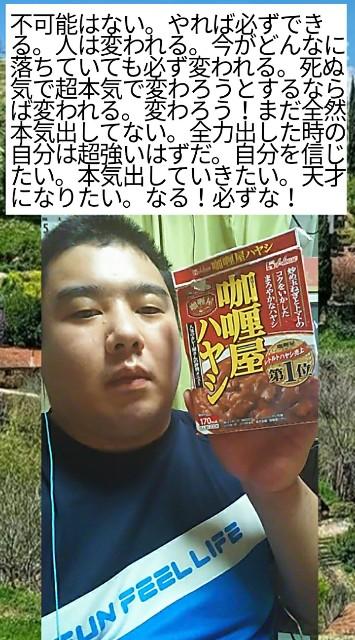 f:id:miyazawatomohide:20200611142828j:image