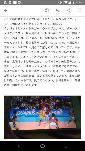 f:id:miyazawatomohide:20200611175421j:image