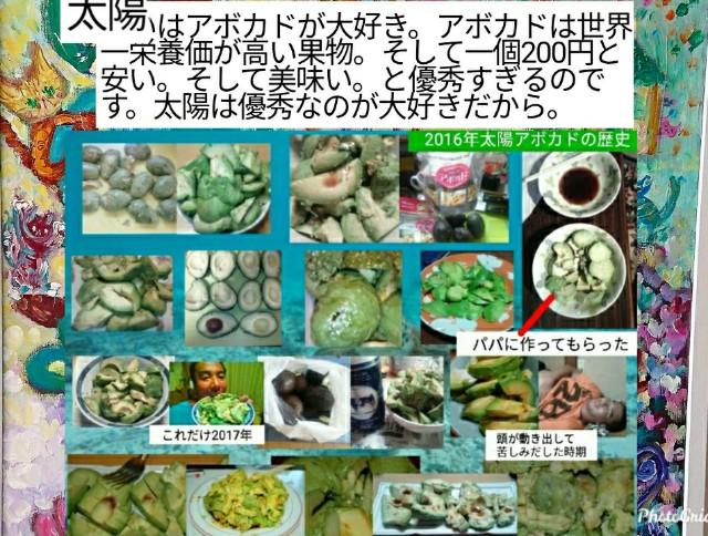 f:id:miyazawatomohide:20200611230119j:image