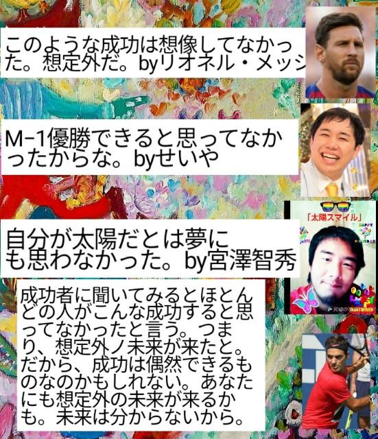 f:id:miyazawatomohide:20200611232908j:image