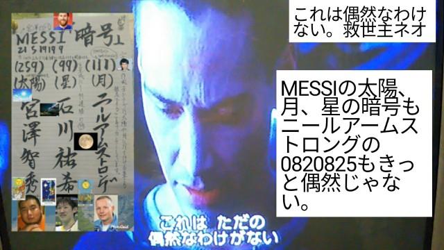 f:id:miyazawatomohide:20200612050148j:image