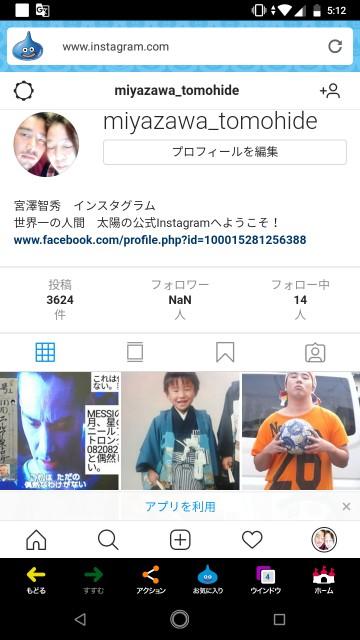 f:id:miyazawatomohide:20200612051507j:image