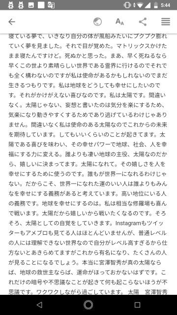 f:id:miyazawatomohide:20200612054450j:image