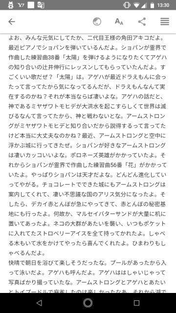 f:id:miyazawatomohide:20200612133121j:image