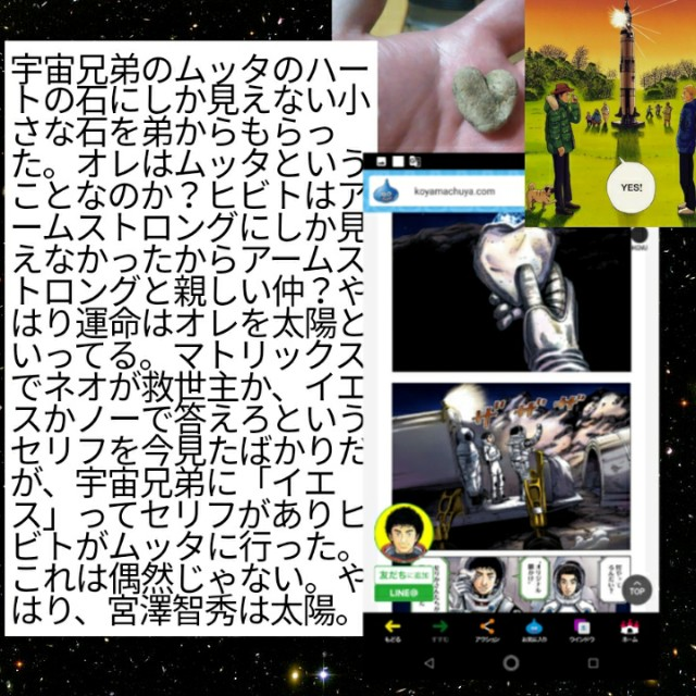 f:id:miyazawatomohide:20200613024722j:image