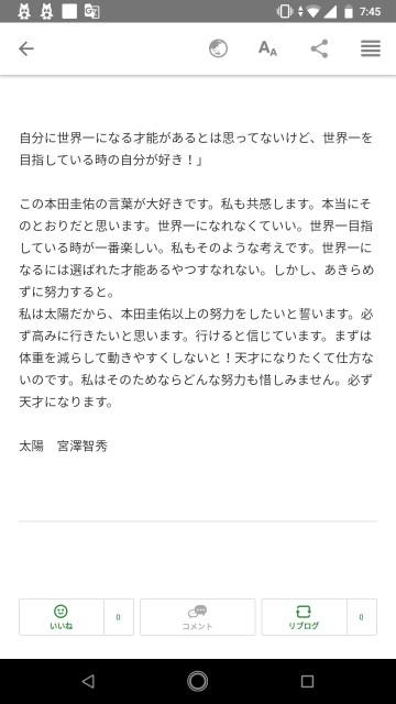 f:id:miyazawatomohide:20200613074607j:image