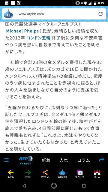 f:id:miyazawatomohide:20200613082754j:image