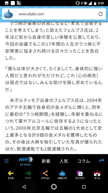 f:id:miyazawatomohide:20200613082804j:image