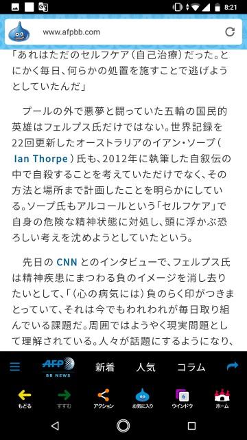 f:id:miyazawatomohide:20200613082817j:image