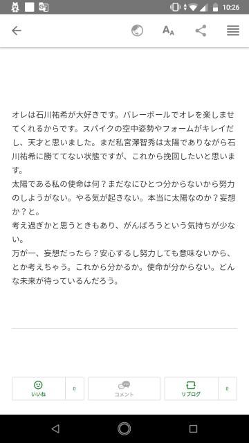 f:id:miyazawatomohide:20200613102653j:image