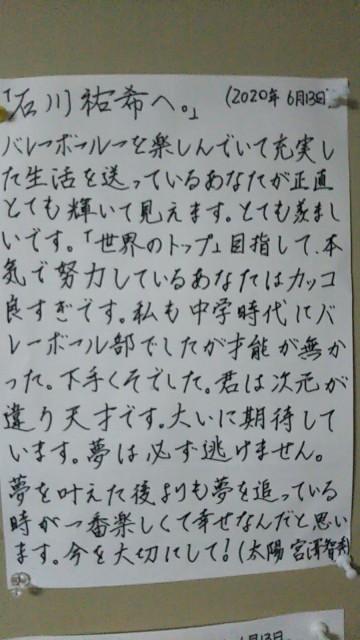 f:id:miyazawatomohide:20200613202018j:image