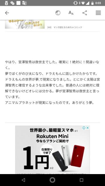 f:id:miyazawatomohide:20200614000338j:image