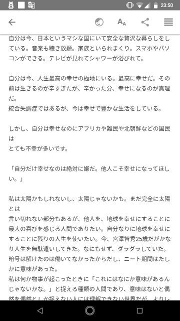 f:id:miyazawatomohide:20200614235106j:image