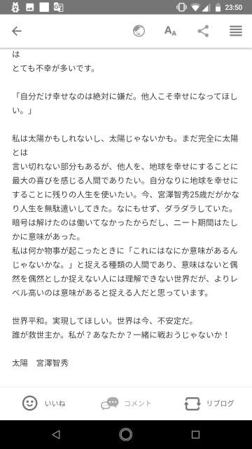 f:id:miyazawatomohide:20200614235116j:image
