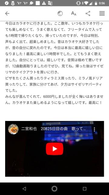 f:id:miyazawatomohide:20200616005656j:image
