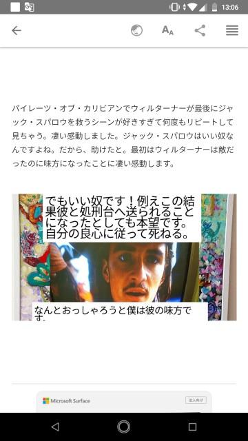 f:id:miyazawatomohide:20200616130638j:image