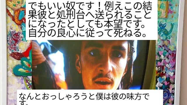 f:id:miyazawatomohide:20200616130652j:image
