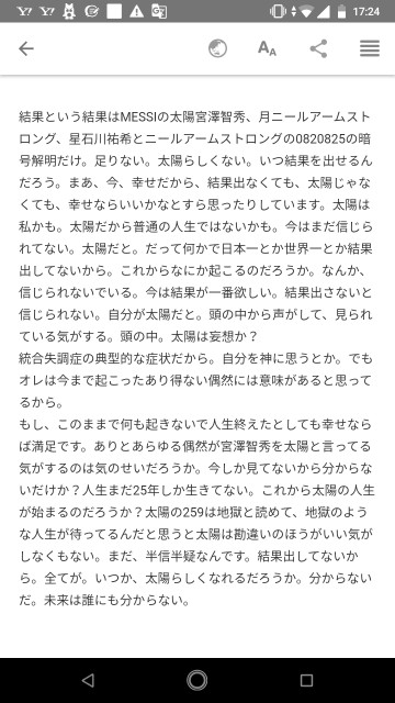 f:id:miyazawatomohide:20200616172501j:image