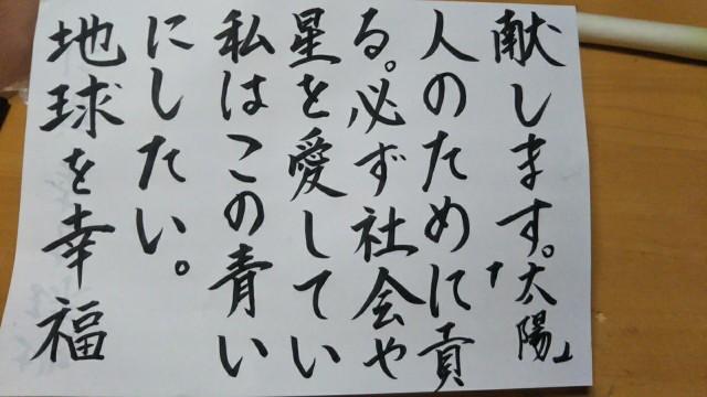 f:id:miyazawatomohide:20200617080441j:image