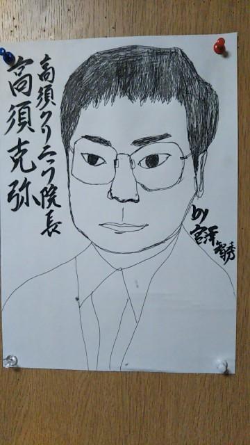f:id:miyazawatomohide:20200618022311j:image