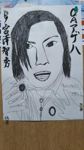 f:id:miyazawatomohide:20200618022327j:image