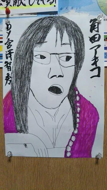 f:id:miyazawatomohide:20200618022335j:image
