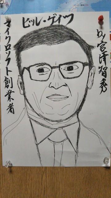f:id:miyazawatomohide:20200618022344j:image