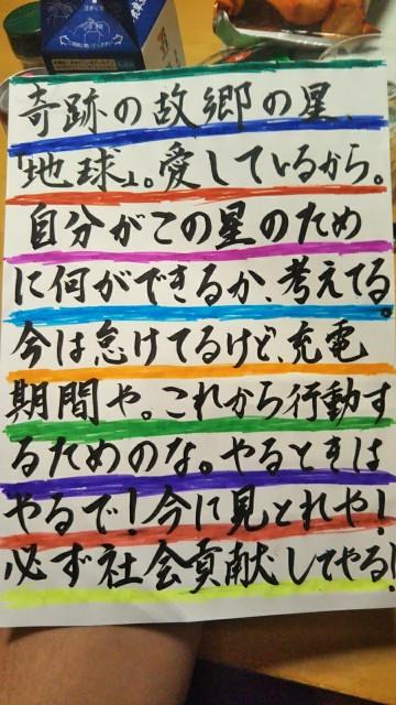 f:id:miyazawatomohide:20200618022355j:image
