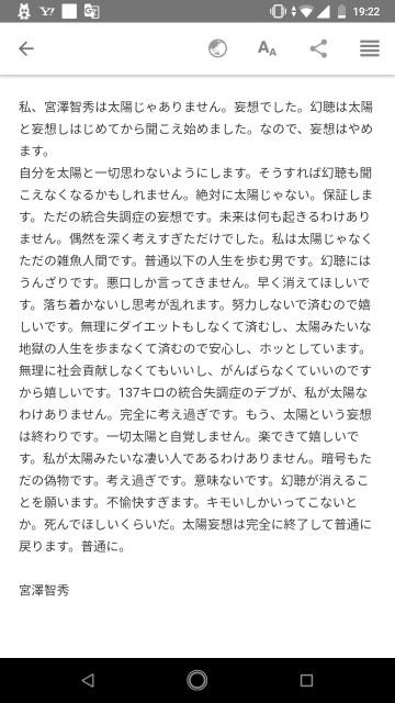 f:id:miyazawatomohide:20200618192251j:image