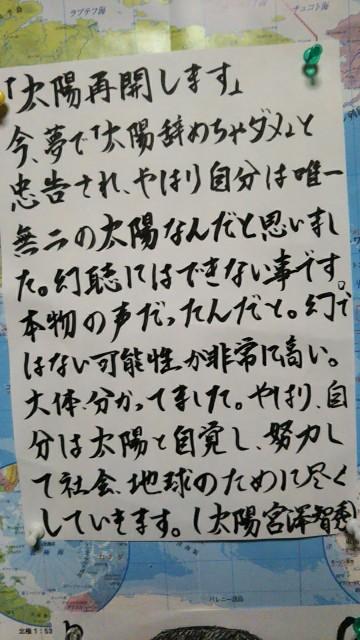 f:id:miyazawatomohide:20200618211703j:image