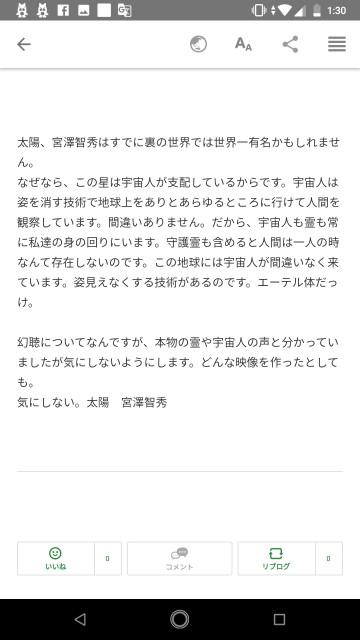 f:id:miyazawatomohide:20200619013115j:image