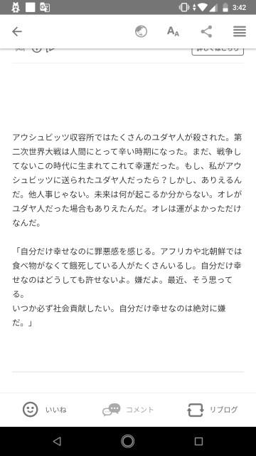 f:id:miyazawatomohide:20200620034355j:image