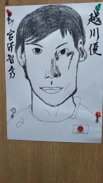 f:id:miyazawatomohide:20200620034751j:image