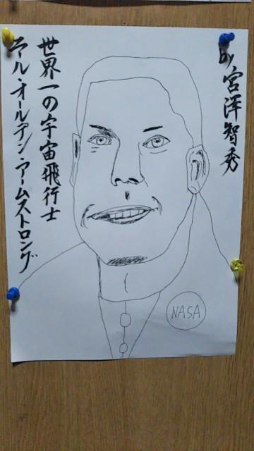f:id:miyazawatomohide:20200620034807j:image