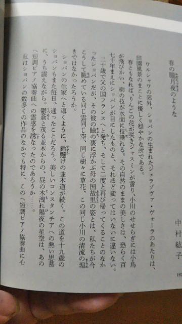 f:id:miyazawatomohide:20200620034823j:image
