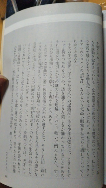 f:id:miyazawatomohide:20200620034833j:image