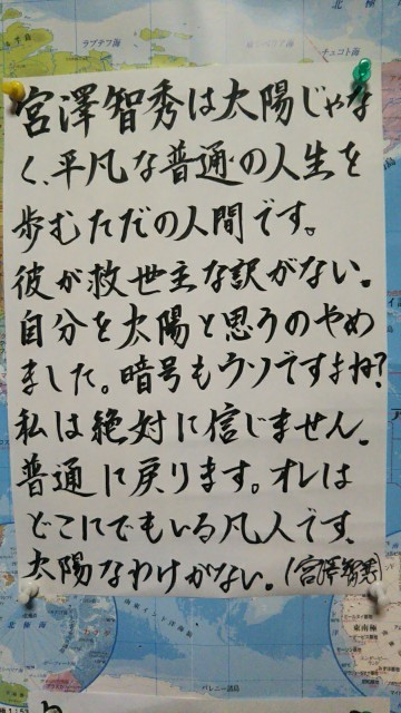 f:id:miyazawatomohide:20200620034845j:image