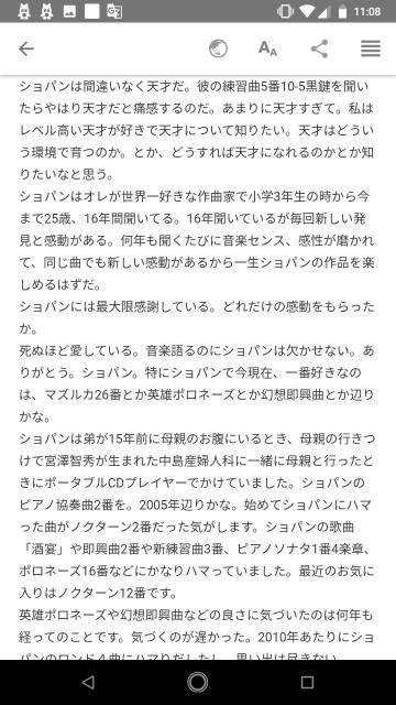 f:id:miyazawatomohide:20200620111038j:image