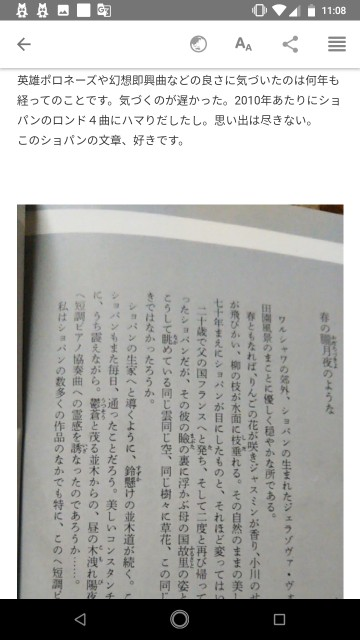 f:id:miyazawatomohide:20200620111052j:image