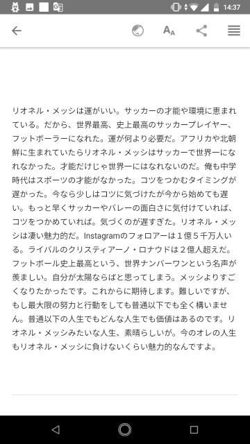 f:id:miyazawatomohide:20200620143945j:image