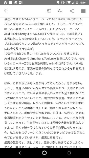 f:id:miyazawatomohide:20200620153847j:image