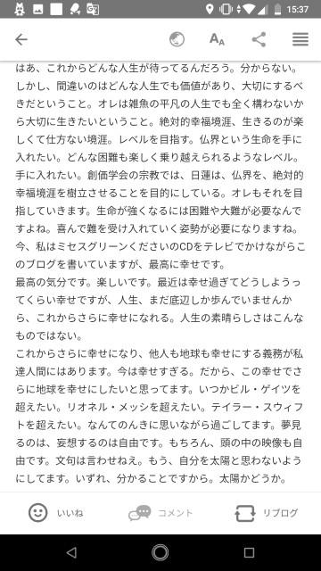 f:id:miyazawatomohide:20200620153858j:image